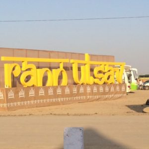 Rann Utsav – 02nights 03days