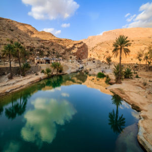 Oman Road Trip – 10nights 11days